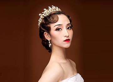 实用新娘化妆造型课程
