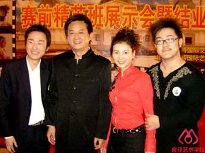 """中央电视台""""和谐中国""""主题文艺晚会举办"""