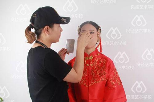北京良径艺术学校彩妆教学