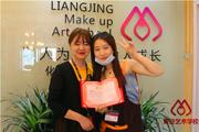在燕郊学化妆好还是北京学好?