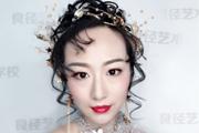 良径作品 唯美新娘造型,清透韩式新时尚~