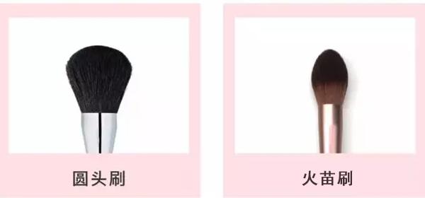 新手化妆刷教程
