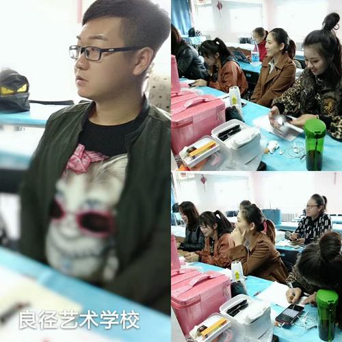 北京良径化妆造型学校 学员听课