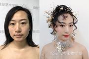 学化妆到通州新娘化妆培训学校怎么样
