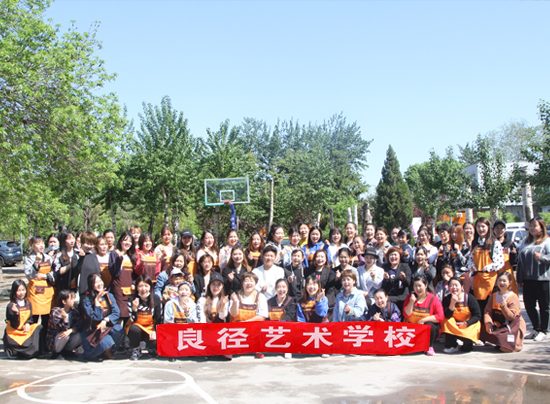 北京亚博app苹果版下载亚博体育官网软件下载造型学校 校园早操