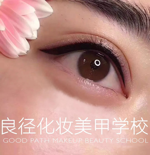 北京良径化妆造型学校 美瞳线2