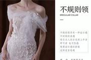新人课堂 怎么为客人挑选适合的婚纱?