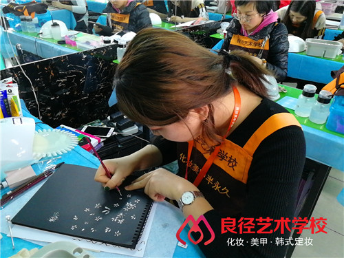 北京良径化妆造型学校 美甲练习2
