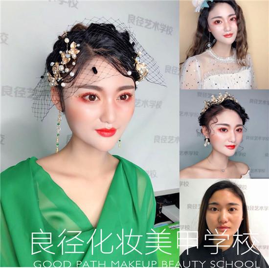 北京亚博app苹果版下载亚博体育官网软件下载造型学校 妆前妆后对比