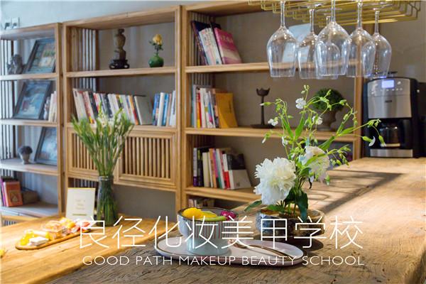 北京良径化妆造型学校 招聘信息