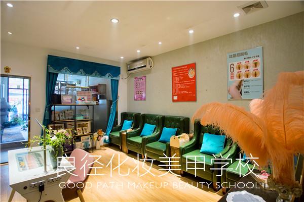 北京良径化妆造型学校 招聘信息8