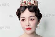 亚博app苹果版下载作品 女王范新娘造型