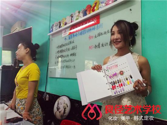 北京良径化妆造型学校 美甲学员毕业作品1