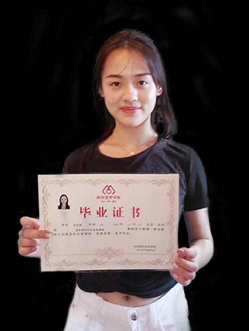 北京良径化妆造型学校 学员毕业