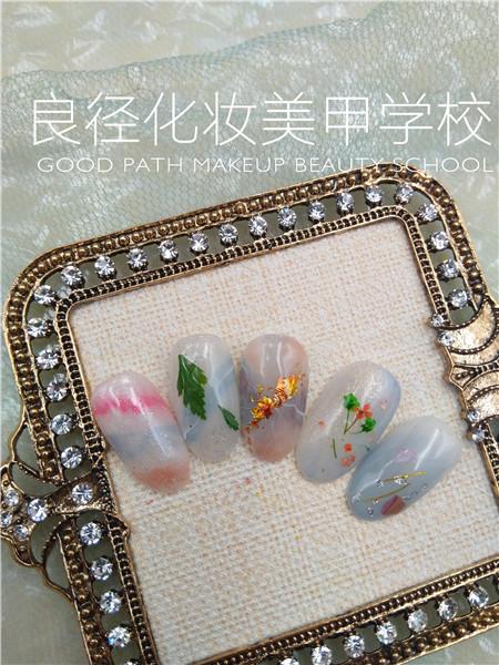 北京良径化妆造型学校 美甲作品1