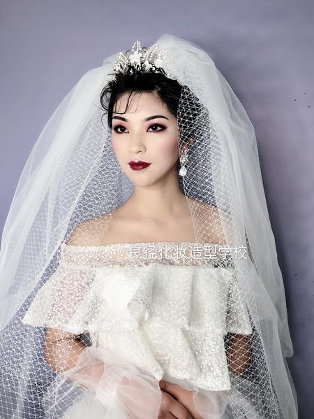 北京良径化妆造型学校 新娘作品1