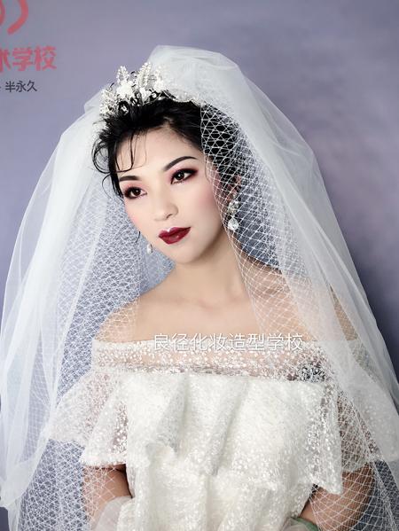 北京良径化妆造型学校 新娘作品2