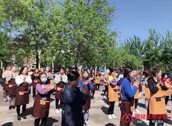 北京良径化妆造型学校 早操