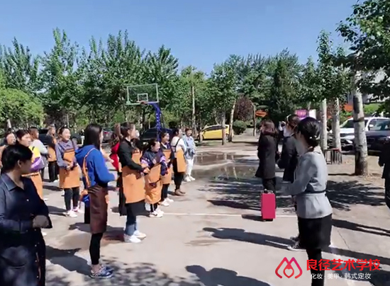 北京良径化妆造型学校 学校做操