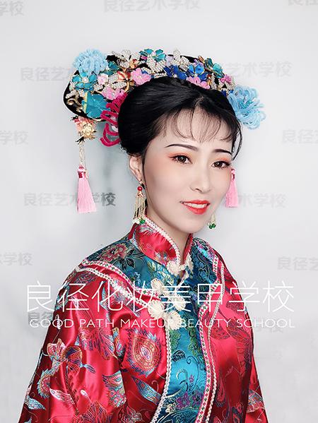 北京良径化妆造型学校 清朝格格妆作品1
