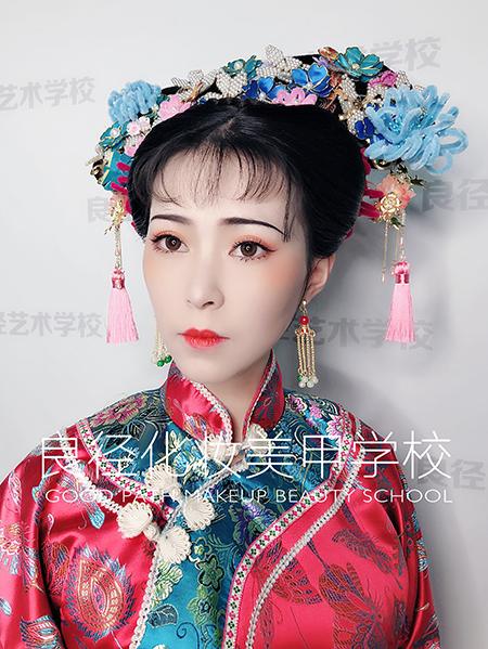 北京良径化妆造型学校 清朝格格妆作品2