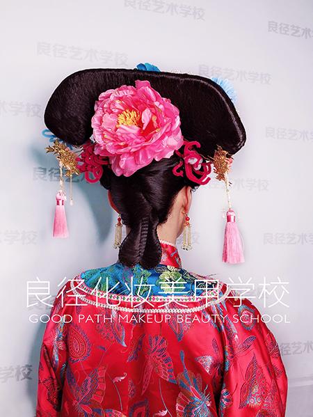 北京良径化妆造型学校 清朝格格妆作品3