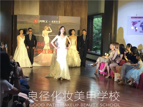 良径化妆造型学校参加圣露国际庄园七夕派对实习3