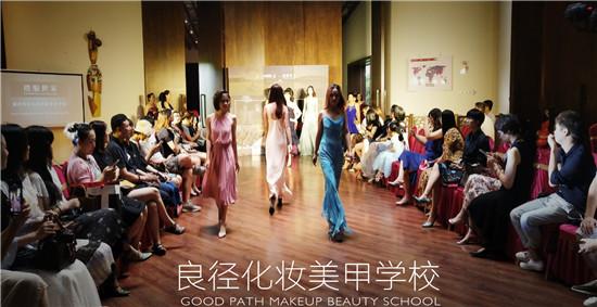 良径化妆造型学校参加圣露国际庄园七夕派对实习4