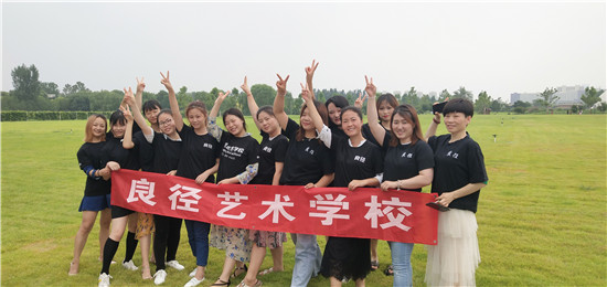 良径化妆造型学校参加圣露国际庄园七夕派对实习7