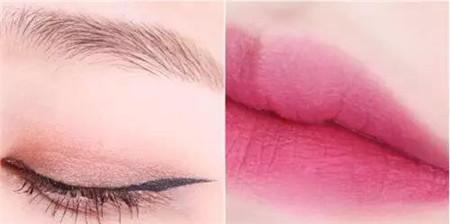 日常妆画法7