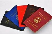 北京亚博体育官网软件下载师资格证怎么考 哪里可以报名