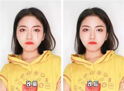 3个画眉技巧5