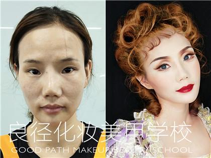 学彩妆要学多久通州哪有彩妆学校