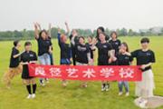 良径化妆造型学校参加圣露国际庄园七夕派对实习活动