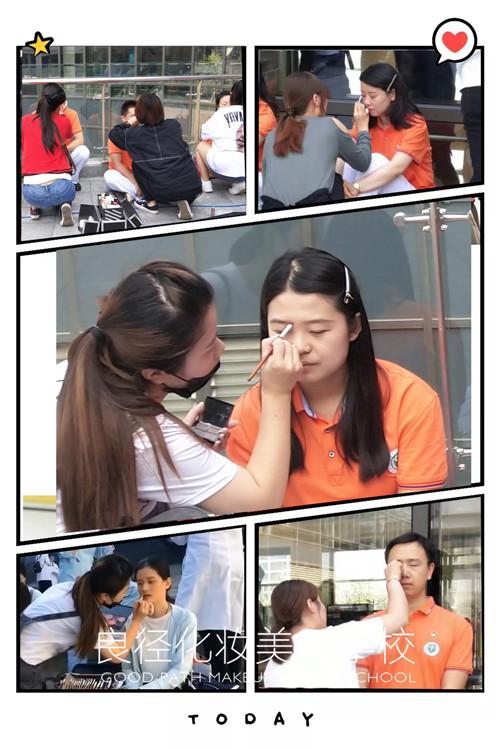 北京良径化妆造型学校 化妆实习服务