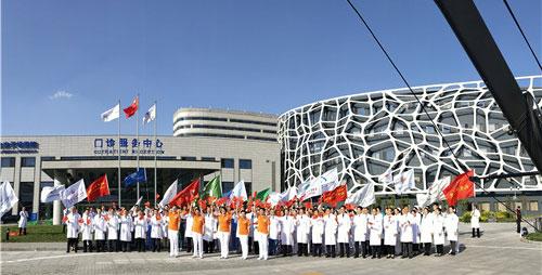 北京良径化妆造型学校 学员实习