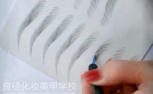纹绣新人如何练习才能画出尽量对称的眉形?