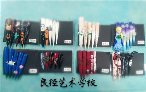 北京亚博app苹果版下载亚博体育官网软件下载造型学校 亚博体育app苹果下载地址作品