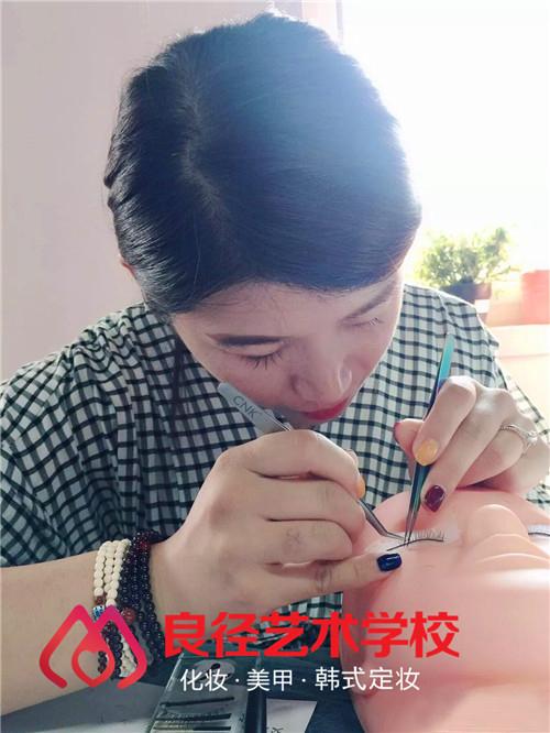 北京良径化妆造型学校 美睫课堂练习2