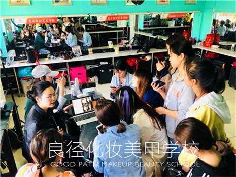 北京亚博app苹果版下载亚博体育官网软件下载造型学校 亚博体育官网软件下载课堂