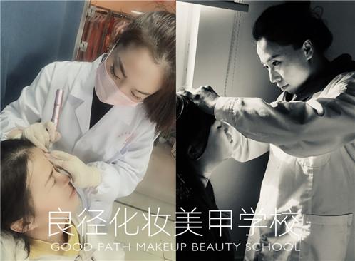 北京良径化妆造型学校 纹绣练习1