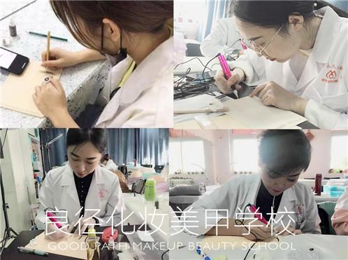 北京良径化妆造型学校 纹绣练习2