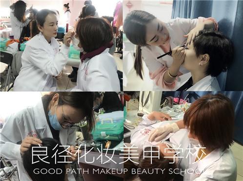 北京良径化妆造型学校 纹绣练习3