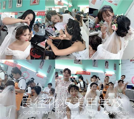 北京良径化妆造型学校 影楼班学员化妆考试2