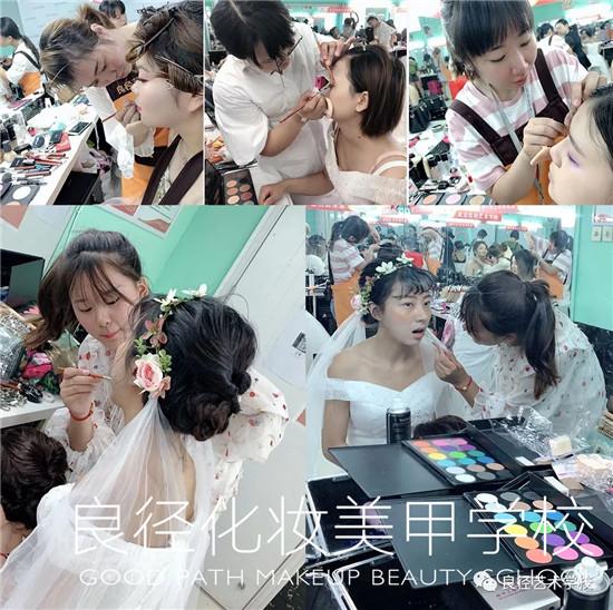 北京良径化妆造型学校 影楼班学员化妆考试1