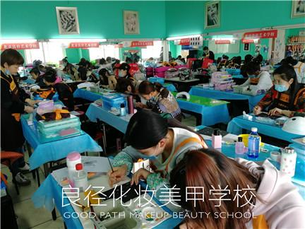 北京良径化妆造型学校 美甲学习