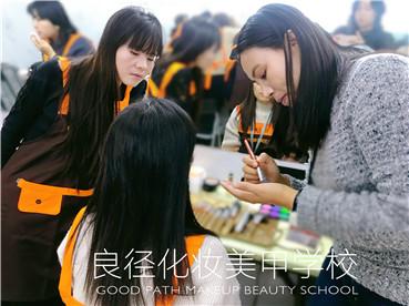 北京良径化妆造型学校 学员化妆实操