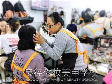 北京良径化妆造型学校 学员实践练习