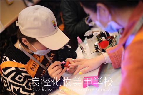 北京良径化妆造型学校 美甲练习