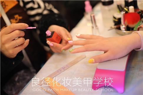 北京良径化妆造型学校 美甲练习1